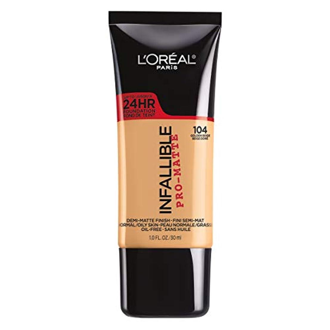 マーベルベッドロバL'Oreal Paris Infallible Pro-Matte Foundation Makeup, 104 Golden Beige, 1 fl. oz[並行輸入品]