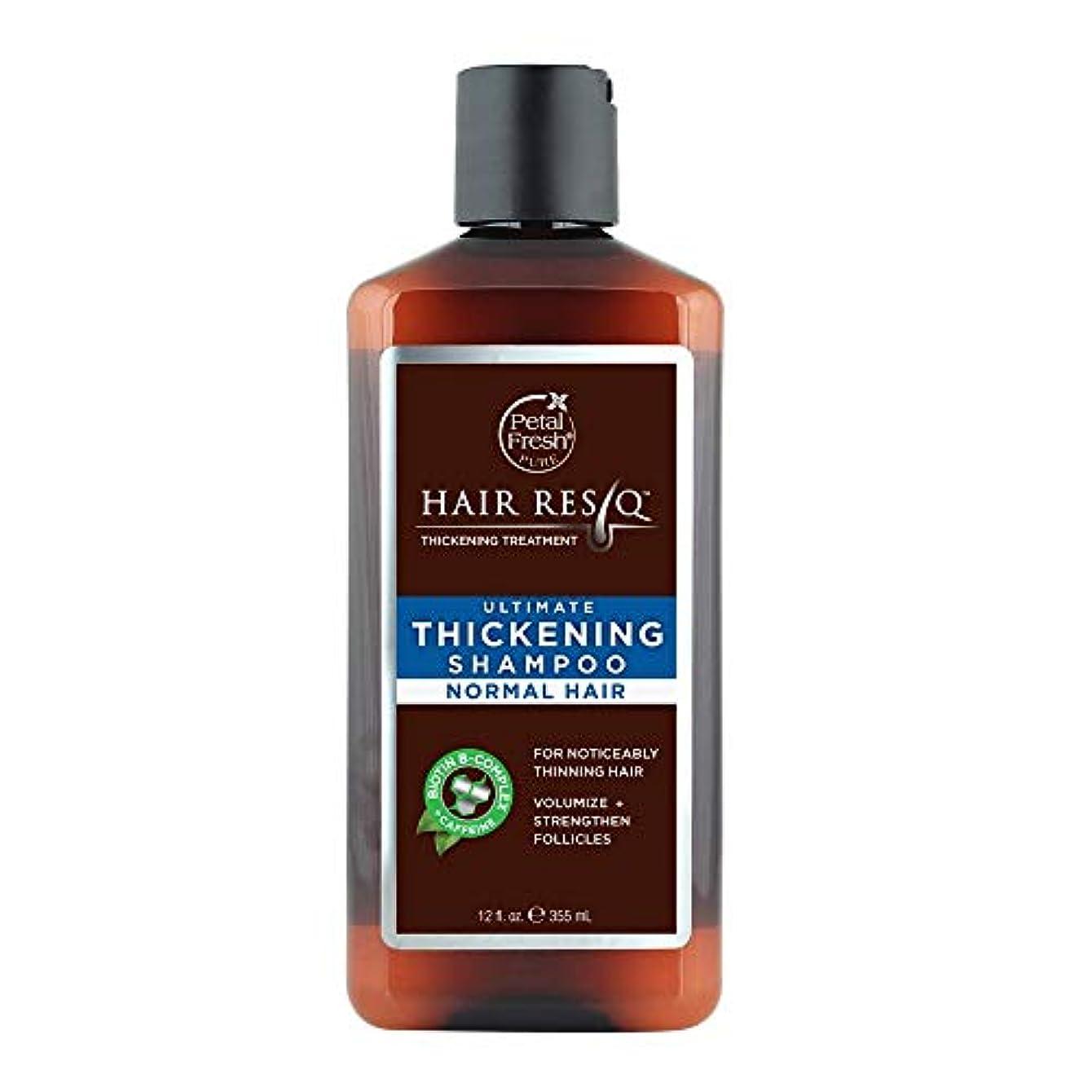 噛むさておきムスPetal Fresh ペタルフレッシュ ピュア 強く太く健康的な髪する シャンプー 12 fl oz (355 ml) [並行輸入品]