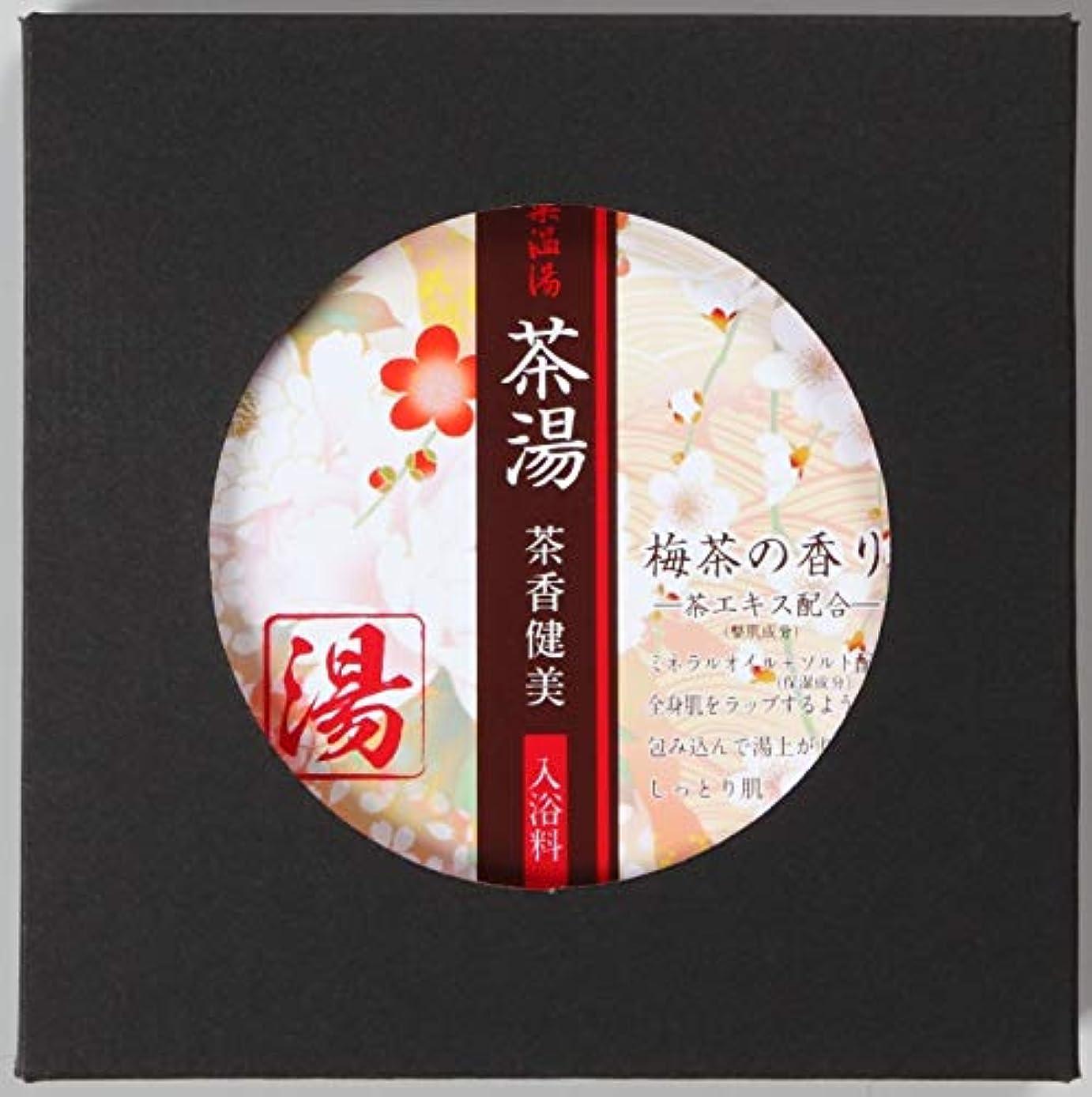 再集計打倒伝統的薬温湯 茶湯 入浴料 梅茶の香り POF-10U