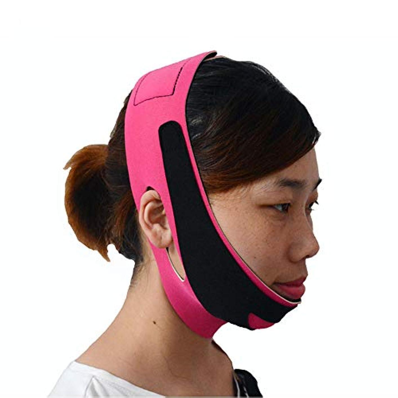 異なる司書習熟度あごの薄い顔の包帯、V面アーティファクト/フェイスマスク/タイトリフティングフェイス