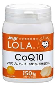 ローラ CoQ10 150粒