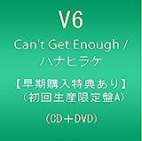 【早期購入特典あり】Can't Get Enough / ハナヒラケ(DVD付)(初回生産限定盤A)(告知兼特典ポスター付)/