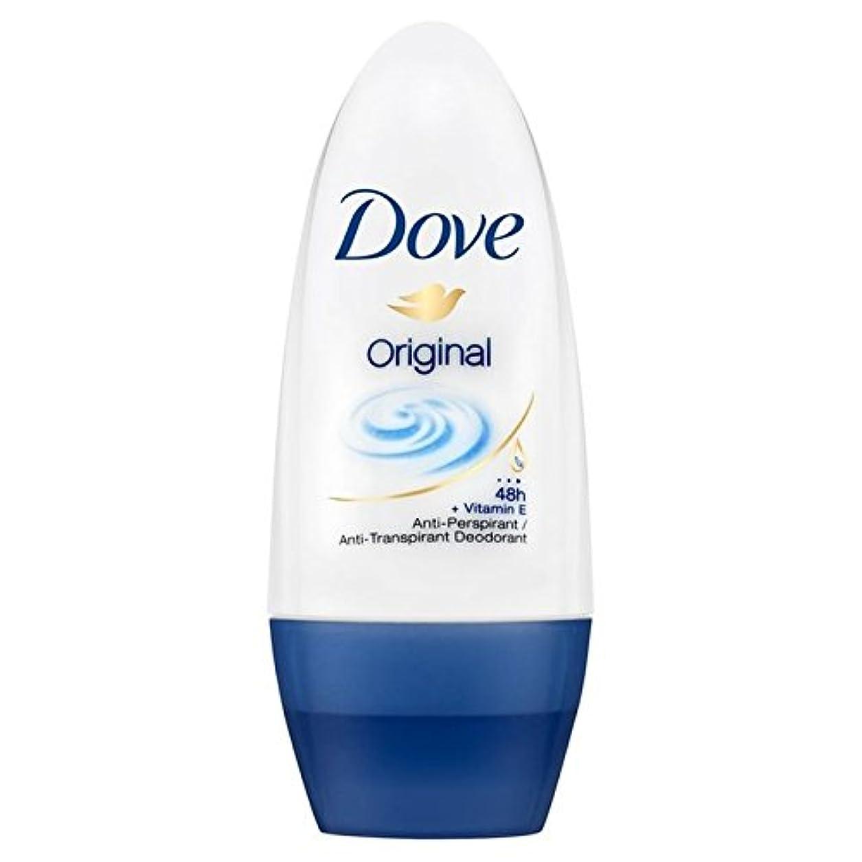 認証取り扱い忘れっぽい鳩のオリジナルロールオン制汗デオドラント50ミリリットル x2 - Dove Original Roll-On Anti-Perspirant Deodorant 50ml (Pack of 2) [並行輸入品]