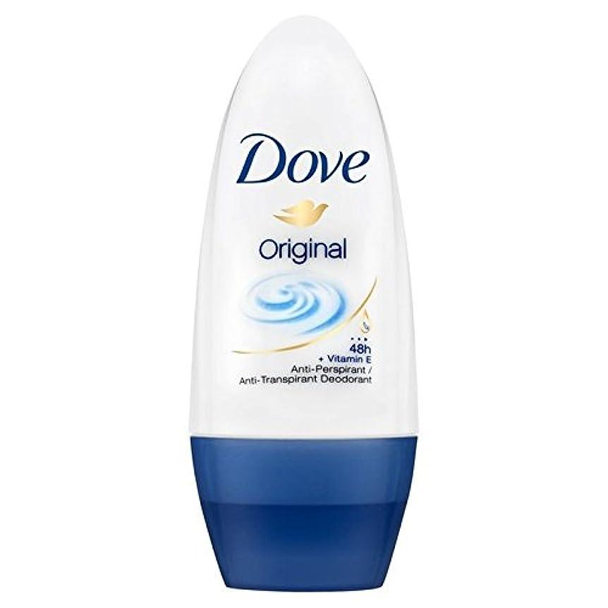 雨の冒険者許可する鳩のオリジナルロールオン制汗デオドラント50ミリリットル x2 - Dove Original Roll-On Anti-Perspirant Deodorant 50ml (Pack of 2) [並行輸入品]