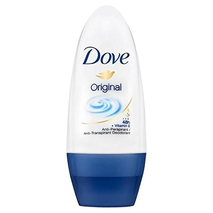 右導体熱心なDove Original Roll-On Anti-Perspirant Deodorant 50ml - 鳩のオリジナルロールオン制汗デオドラント50ミリリットル [並行輸入品]