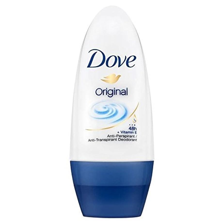 旋回サイクルボンド鳩のオリジナルロールオン制汗デオドラント50ミリリットル x2 - Dove Original Roll-On Anti-Perspirant Deodorant 50ml (Pack of 2) [並行輸入品]