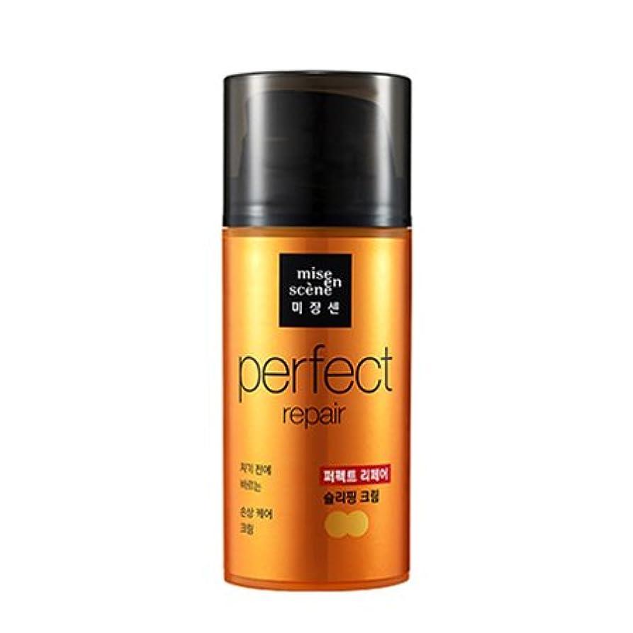 フラップ前消毒剤[ミジャンセン.miseenscene]パーフェクトリペアスリーピングクリーム(100ml)/ Perfect Sleeping Cream_塗り者トリートメント