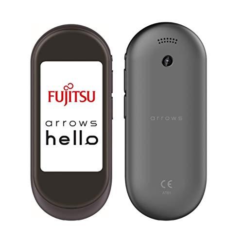 【公式】富士通 FUJITSU arrows hello AT01 (アローズ ハロー) マルチ通訳機 双方向 音声翻訳機 オンライン翻訳 オフライン翻訳 カメラ翻訳 小型軽量大画面 墨(SUMI)