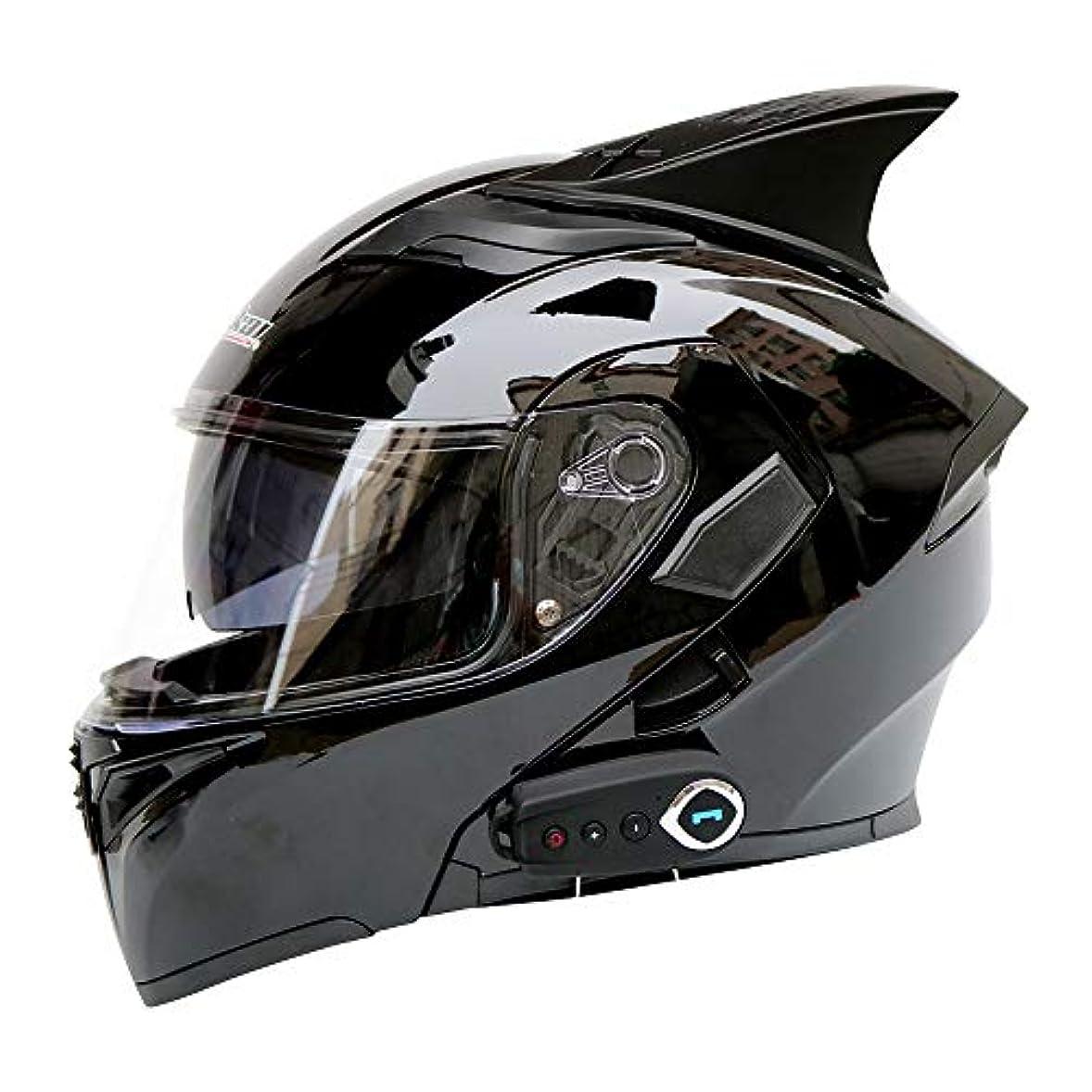 限られたエッセイ志すHYH 電気オートバイのブルートゥースヘルメットブルートゥースのオートバイフルフェイスヘルメットダブルレンズオープンフェイスヘルメットフルフェイスヘルメットFMホーン付き - ABS素材 - ブラック - ラージ いい人生 (Size : M)