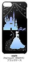 sslink iPod touch6 アイポッドタッチ6 ブラック ハードケース シンデレラ(ブルー) キラキラ プリンセス アイフォン カバー ジャケット スマートフォン スマホケース apple