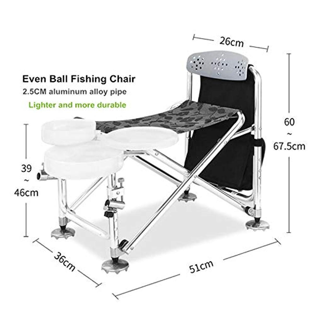 注目すべき解説フォルダHWZ釣り椅子アルミ背もたれ屋外超軽量多機能折りたたみテーブル釣り椅子