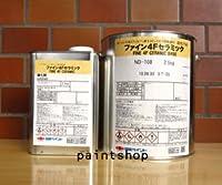 日本ペイント フッ素・セラミック配合ファイン4Fセラミック 淡彩色 3kgセット ツヤ:ツヤ有り ND-110