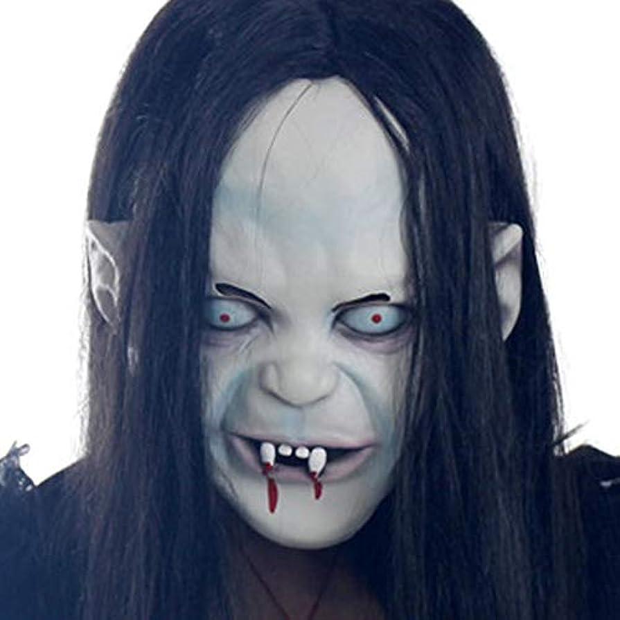 ポルノ急流最近マスク、ハロウィーンマスク、ミラーマスク、魔女マスク、いたずらに使用することができます,Three