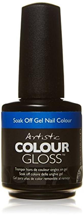 器用花焦がすArtistic Colour Gloss - Wham - 0.5oz/15ml