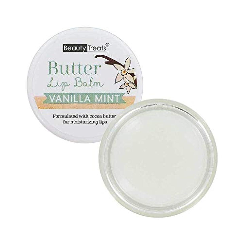 相対サイズ少なくとも花(3 Pack) BEAUTY TREATS Butter Lip Balm - Vanilla Mint (並行輸入品)