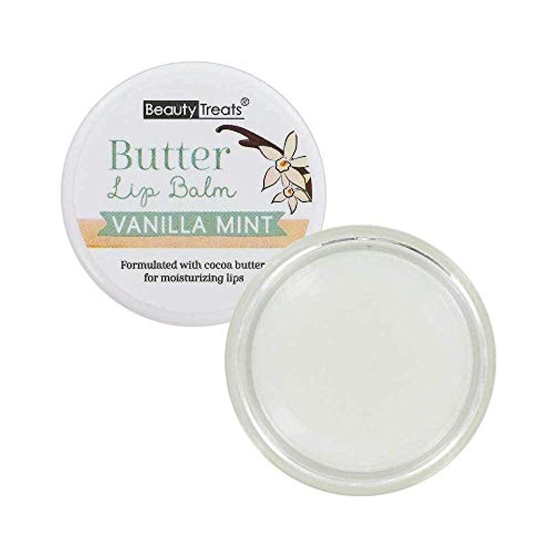 鉛マーキー内陸BEAUTY TREATS Butter Lip Balm - Vanilla Mint (並行輸入品)