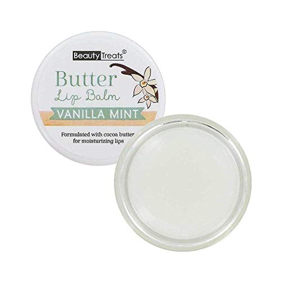 腹部自治砂BEAUTY TREATS Butter Lip Balm - Vanilla Mint (並行輸入品)