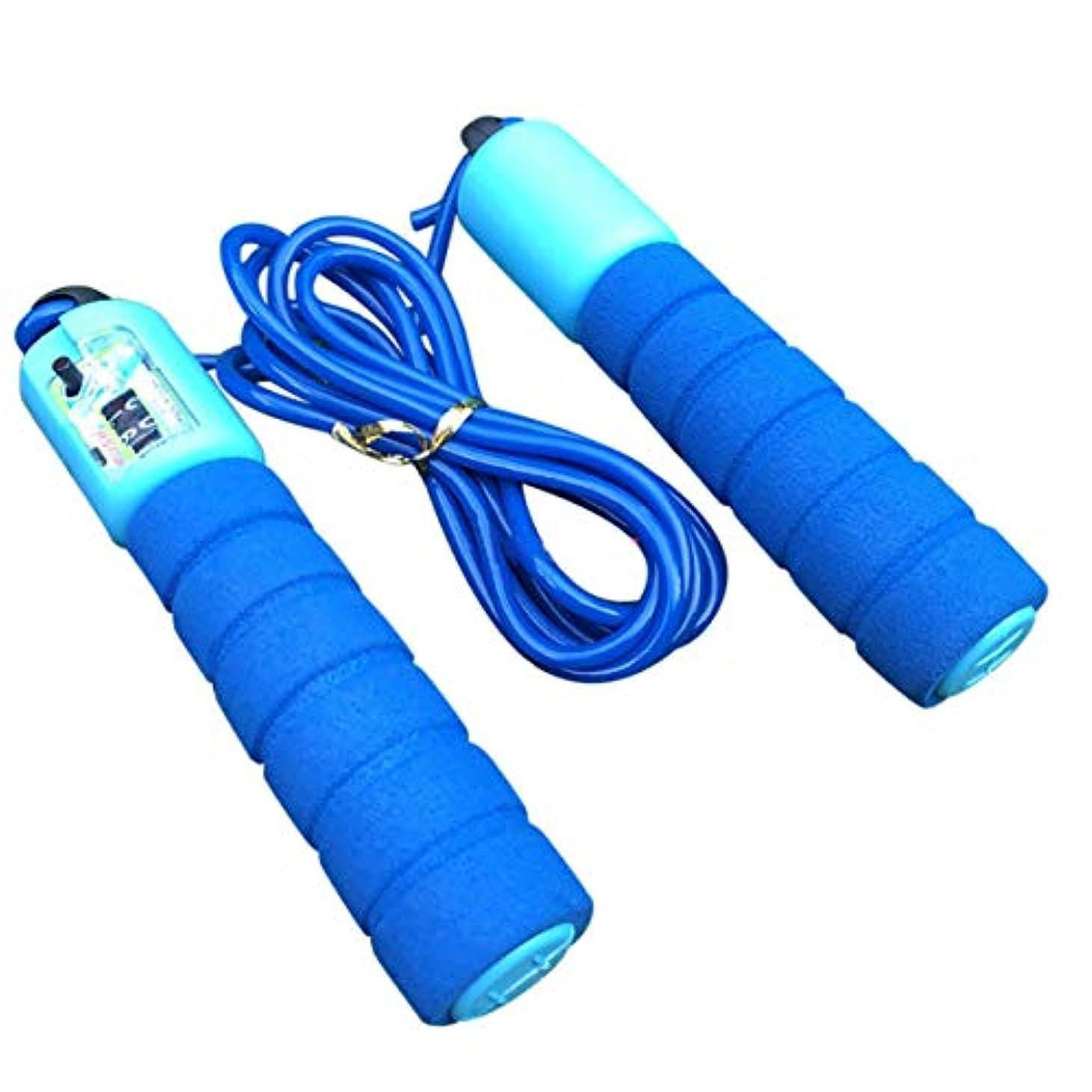 手紙を書く暗黙ええ調整可能なプロフェッショナルカウント縄跳び自動カウントジャンプロープフィットネス運動高速カウントジャンプロープ - 青