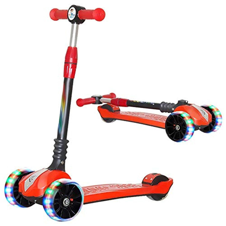 YUMEIGE キックスクーター キックスクーター広がるホイールスクーター折りたたみ調節可能な高さ4-12子供理想的な誕生日プレゼント負荷ベアリング100kgまで 利用可能