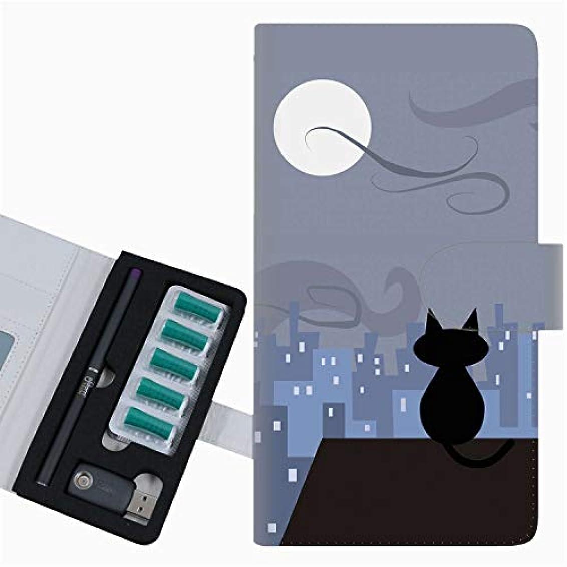 スリルシャッフル先入観プルーム テック 専用 ケース 手帳型 ploom tech ケース 【012 屋根の上のねこ】