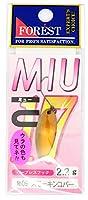 フォレスト(FOREST) スプーン ミュー 第17弾 2.2g スモーキンコパー #09 ルアー