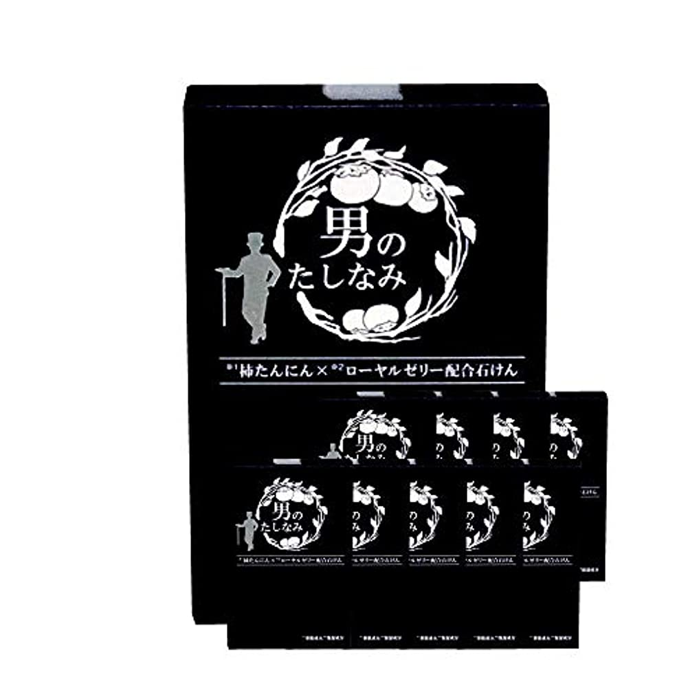 ラグシェア広大な柿渋石鹸 男のたしなみ 100g (10個セット)