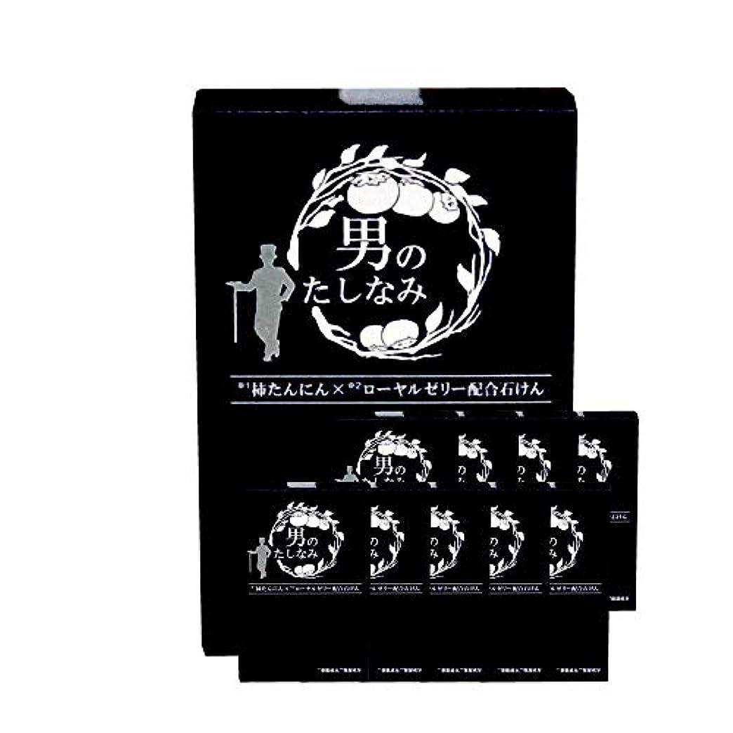 なめらか仕事に行く運河柿渋石鹸 男のたしなみ 100g (10個セット)