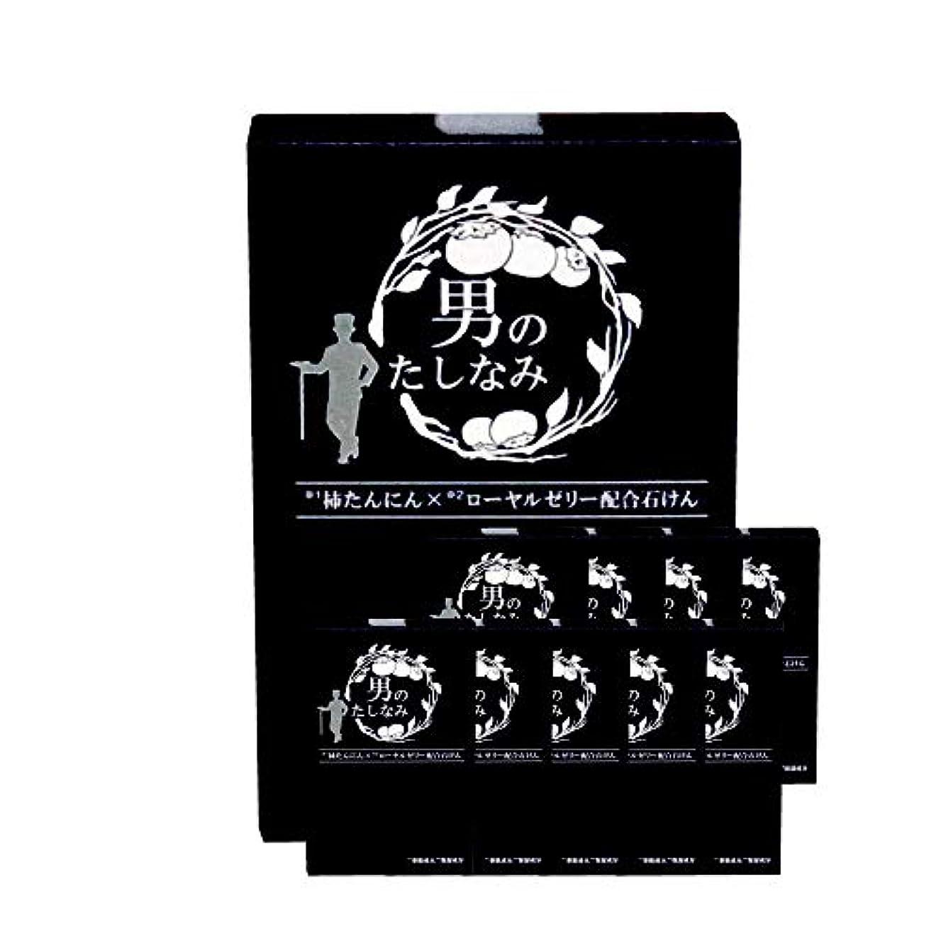 財政吸い込む気性柿渋石鹸 男のたしなみ 100g (10個セット)