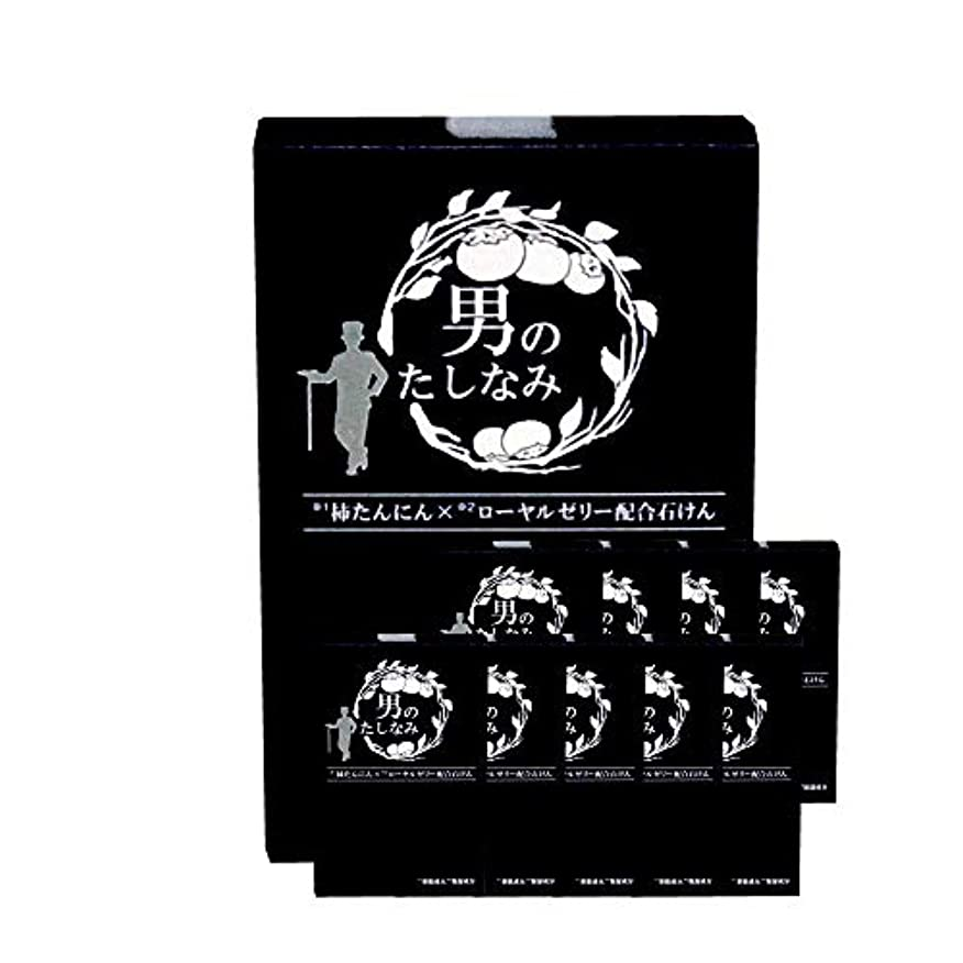寛大さ非アクティブ咲く柿渋石鹸 男のたしなみ 100g (10個セット)