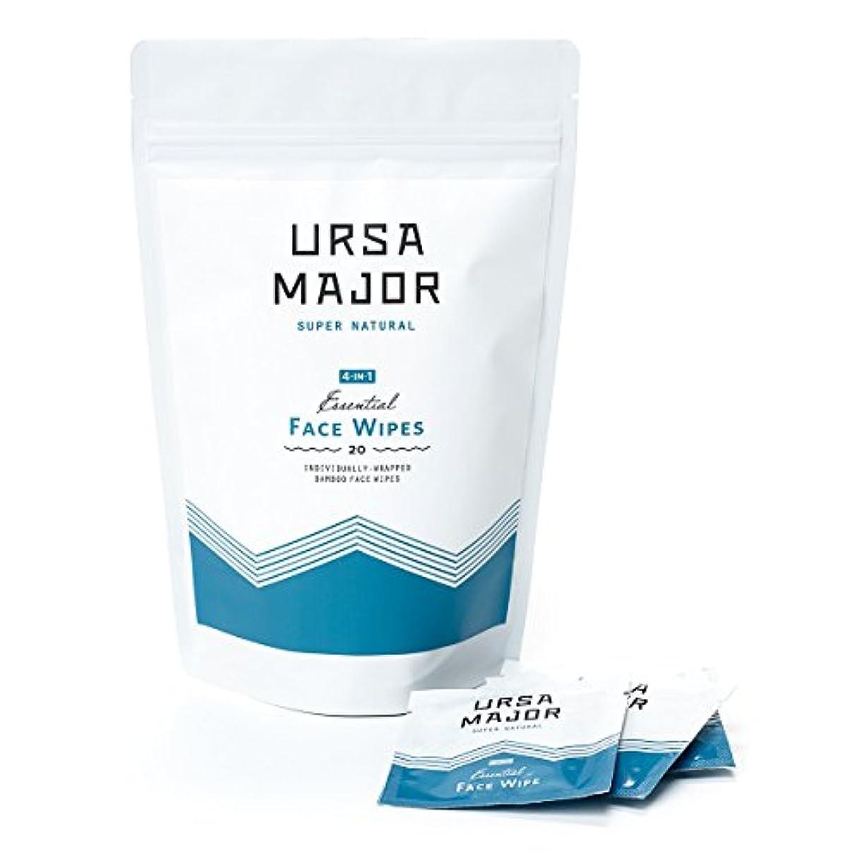 亜熱帯別れるクライアントURSA MAJOR Essential FACE WIPES (20 Wipes) by Ursa Major