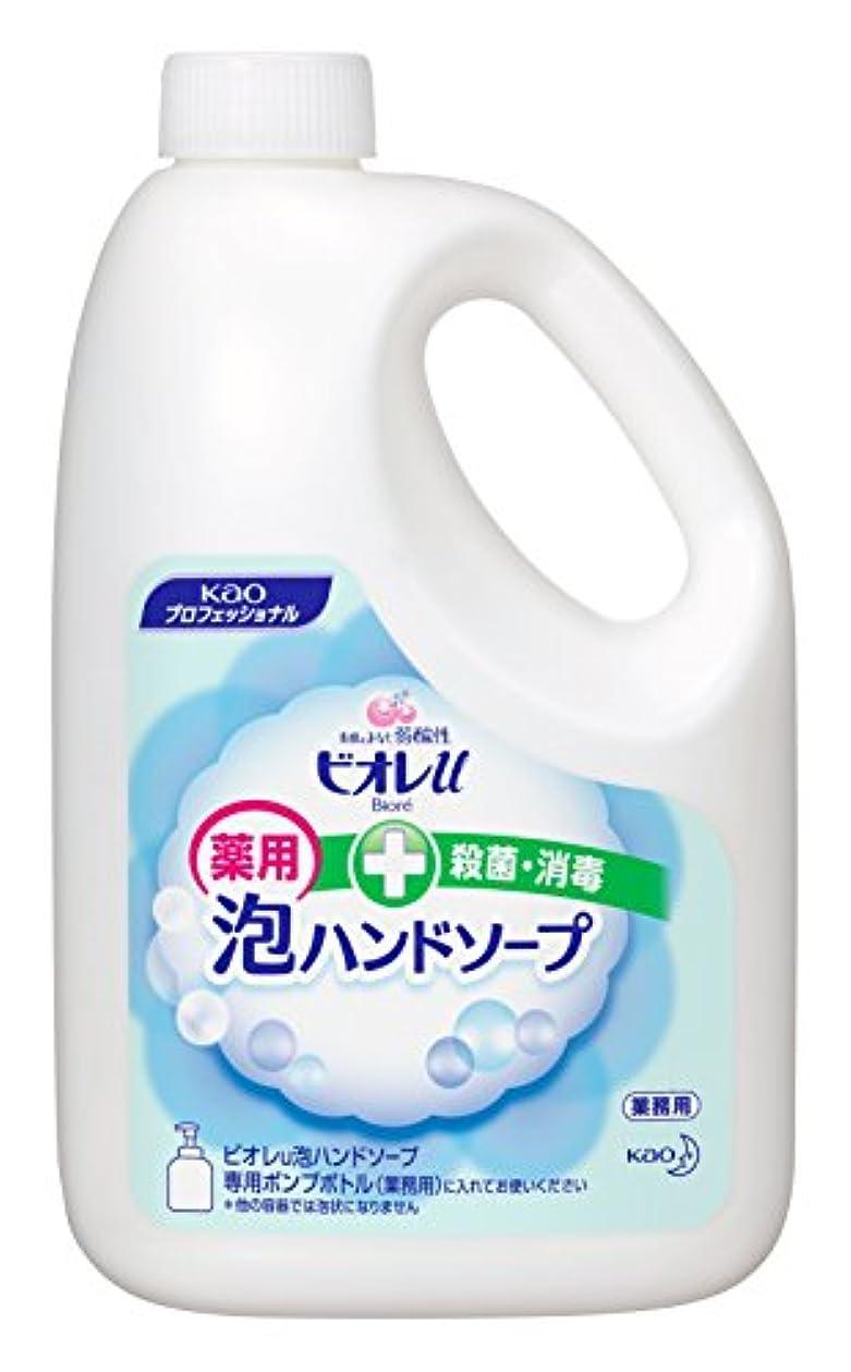 寝室を掃除する受益者流暢【業務用泡ハンドソープ】ビオレu 泡ハンドソープ 2L(プロフェッショナルシリーズ)
