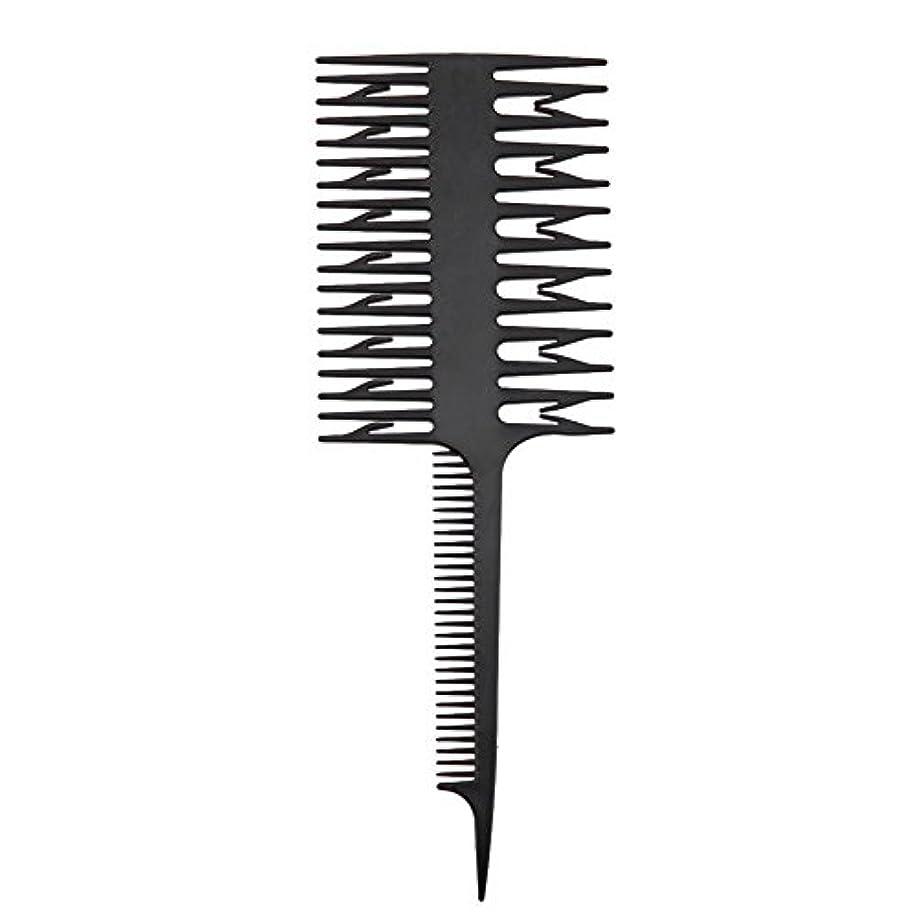 社交的の面では音Demiawaking 毛染用櫛 ブラシ 白髪染め ブラシ 長髪 短髪 適用 自用毛染めツール 美容室用 プロ ブラック