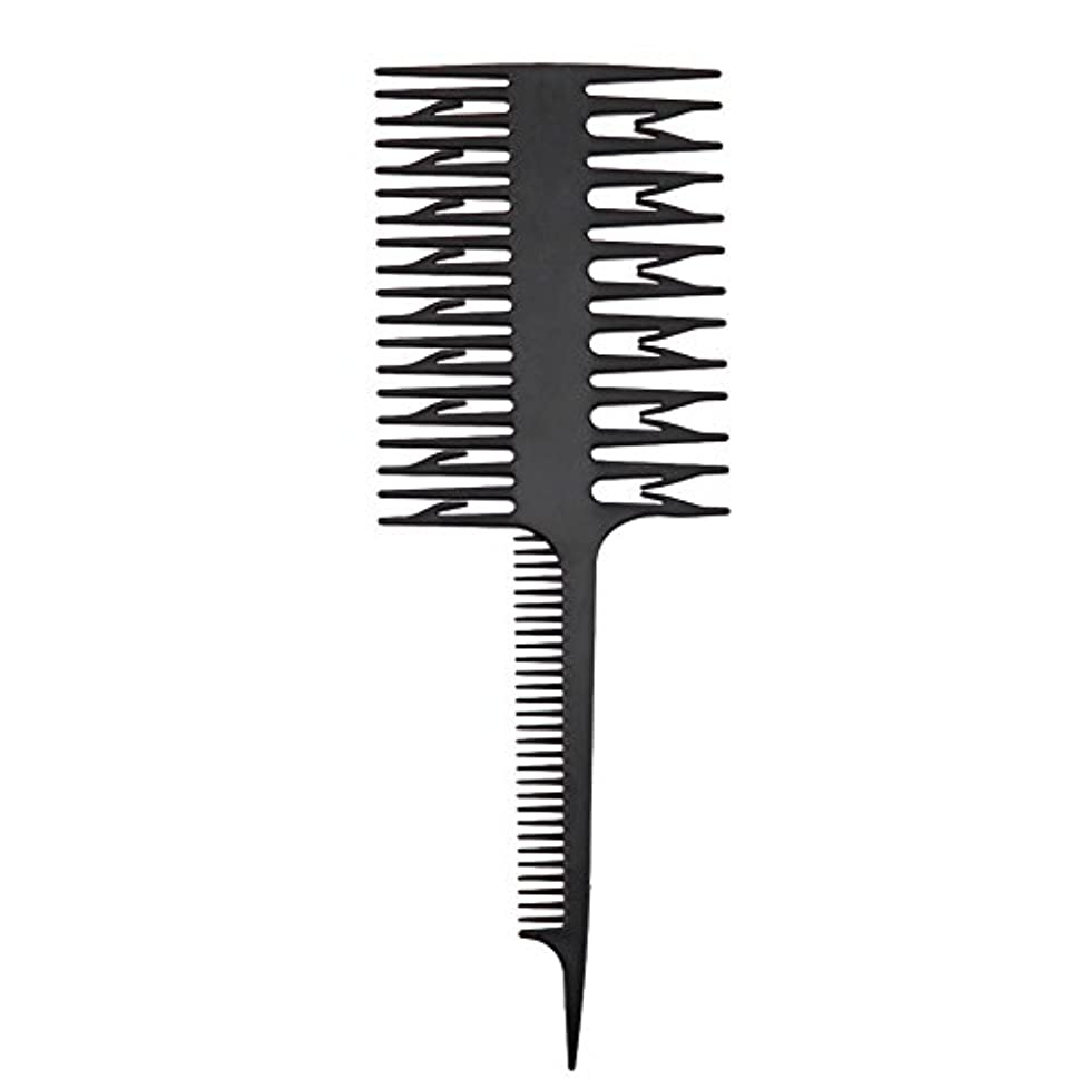 Demiawaking 毛染用櫛 ブラシ 白髪染め ブラシ 長髪 短髪 適用 自用毛染めツール 美容室用 プロ ブラック