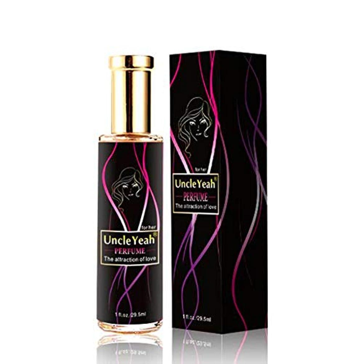比べるペフ言い換えるとMoresave 女性用フェロモン香水 魅力をアップ 男性にもてる