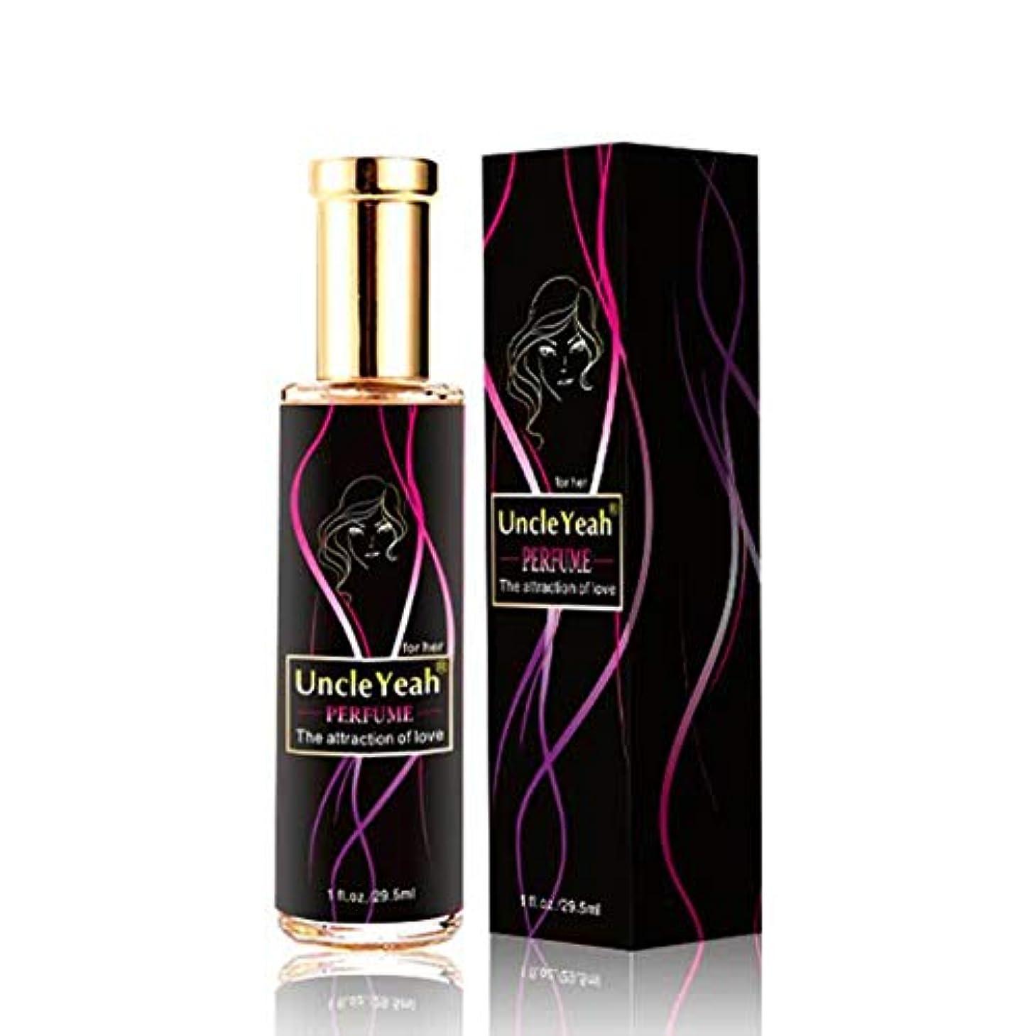 樹皮アンビエント実装するMoresave 女性用フェロモン香水 魅力をアップ 男性にもてる
