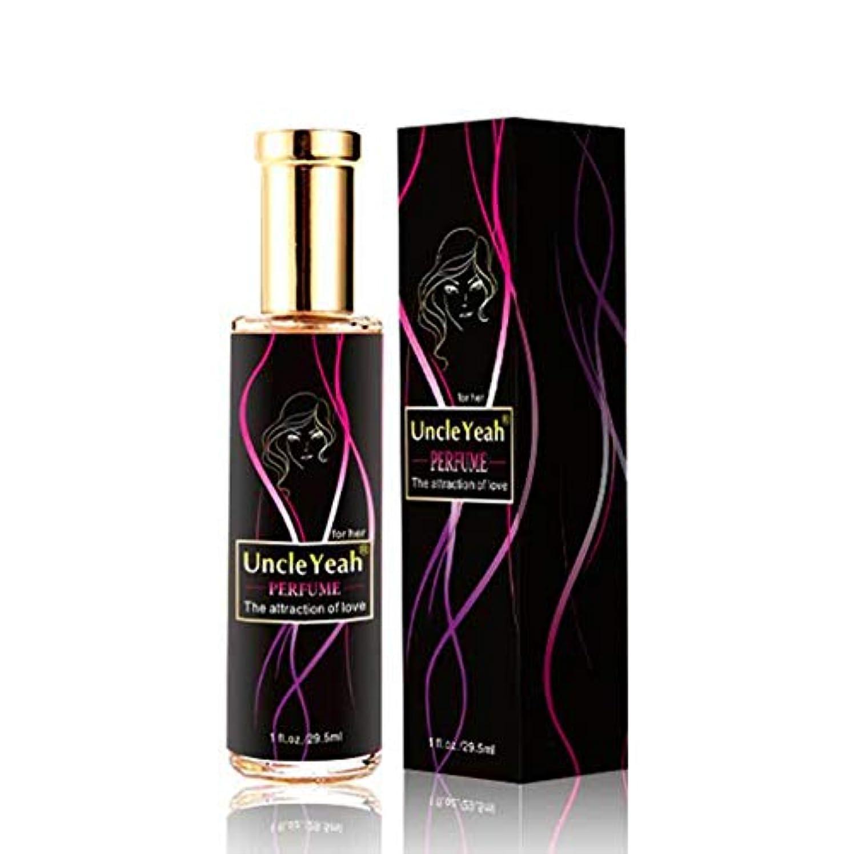 課すゲインセイ方向Moresave 女性用フェロモン香水 魅力をアップ 男性にもてる