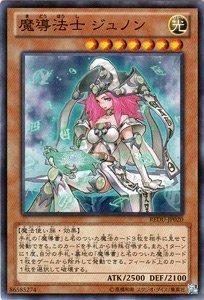 遊戯王 REDU-JP020-SR 《魔導法士 ジュノン》 Super