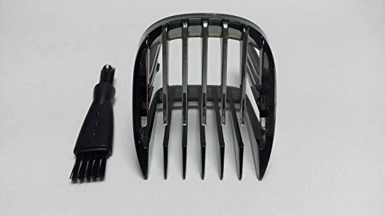 ラベル水っぽい気になるビッグ シェービングカミソリトリマークリッパーコーム フィリップス HC3400 HC3410 HC3420 HC3426 HC7450 HC7452 HC3410/13 HC3040 3000 seriesヘア 櫛 細部コーム For Philips Shaver Razor hair Beard trimmer clipper comb