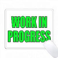 作業中、Lime Green PC Mouse Pad パソコン マウスパッド