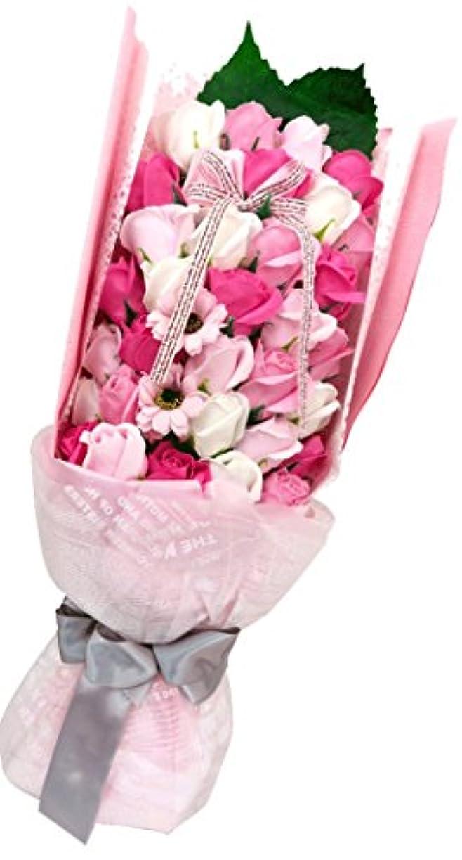 ツーリストオペレーター団結やさしく香る バスフレグランスブーケ 誕生日 歓送迎 結婚式 記念日に (ピンク)