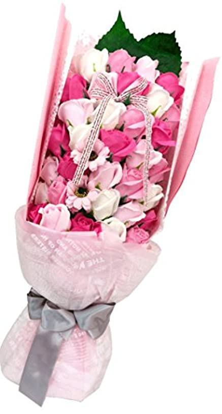 汚れた確立しますシードやさしく香る バスフレグランスブーケ 誕生日 歓送迎 結婚式 記念日に (ピンク)
