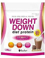 初回限定!マドラーセット ウェイトダウン ダイエットプロテイン 置き換えダイエット!栄養バランを考えて作られたダイエットプロテイン シェイカー要らず?