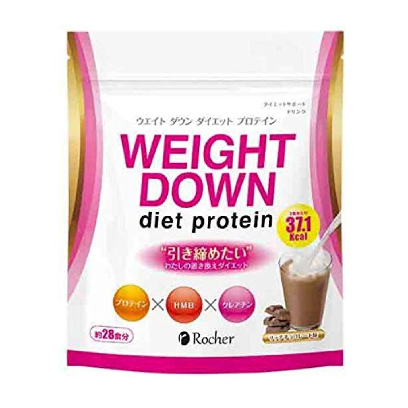チョコレートタイトショッピングセンターウェイトダウン ダイエットプロテイン 置き換えダイエット!栄養バランを考えて作られたダイエットプロテイン