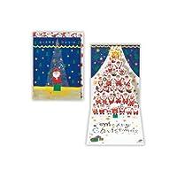 ホールマーク クリスマス立体カード 合唱サンタ XAR-675-998