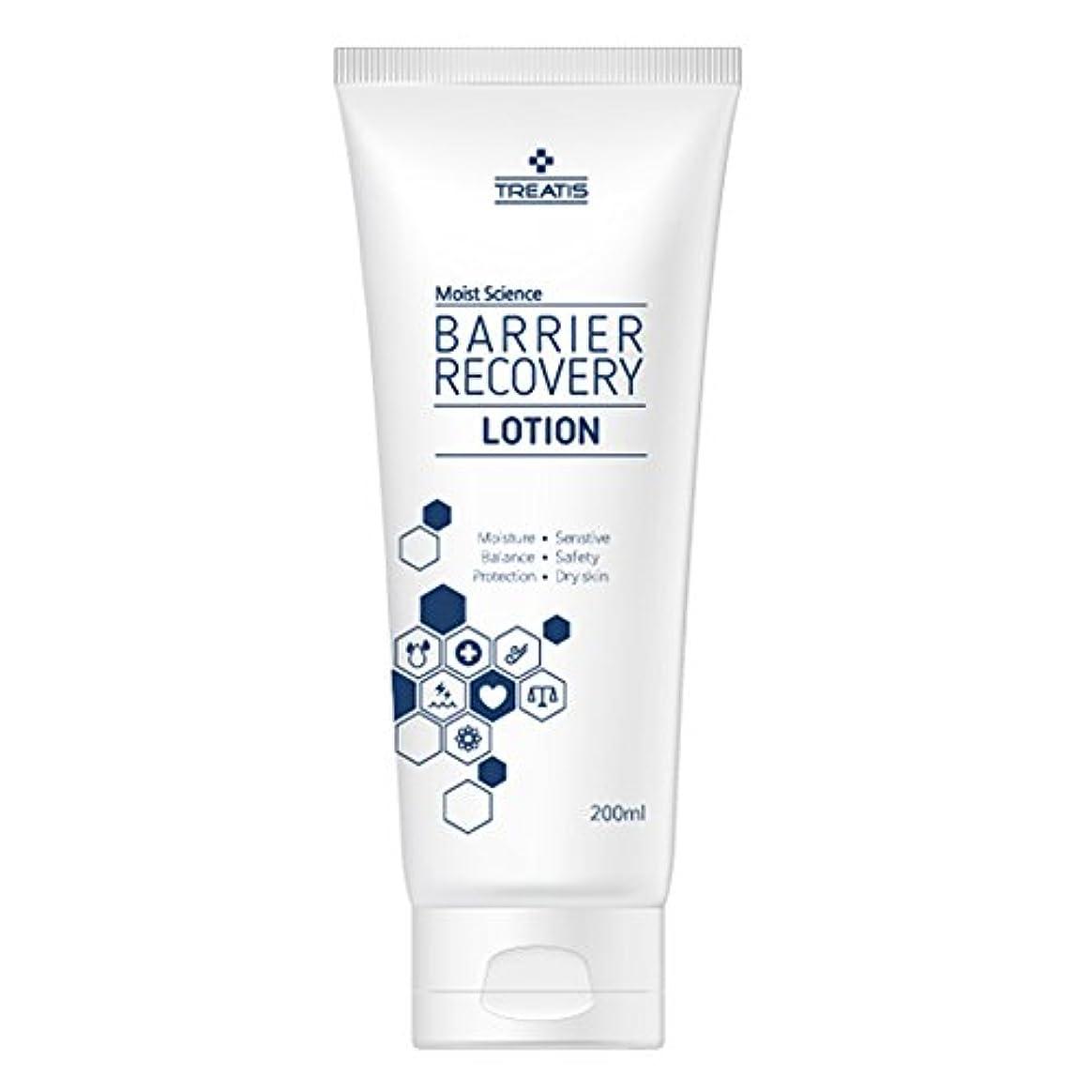 義務的駅グリースTreatis barrier recovery lotion 7oz (200ml)/Moisture, Senstive, Balance, Safty, Protection, Dry skin [並行輸入品]