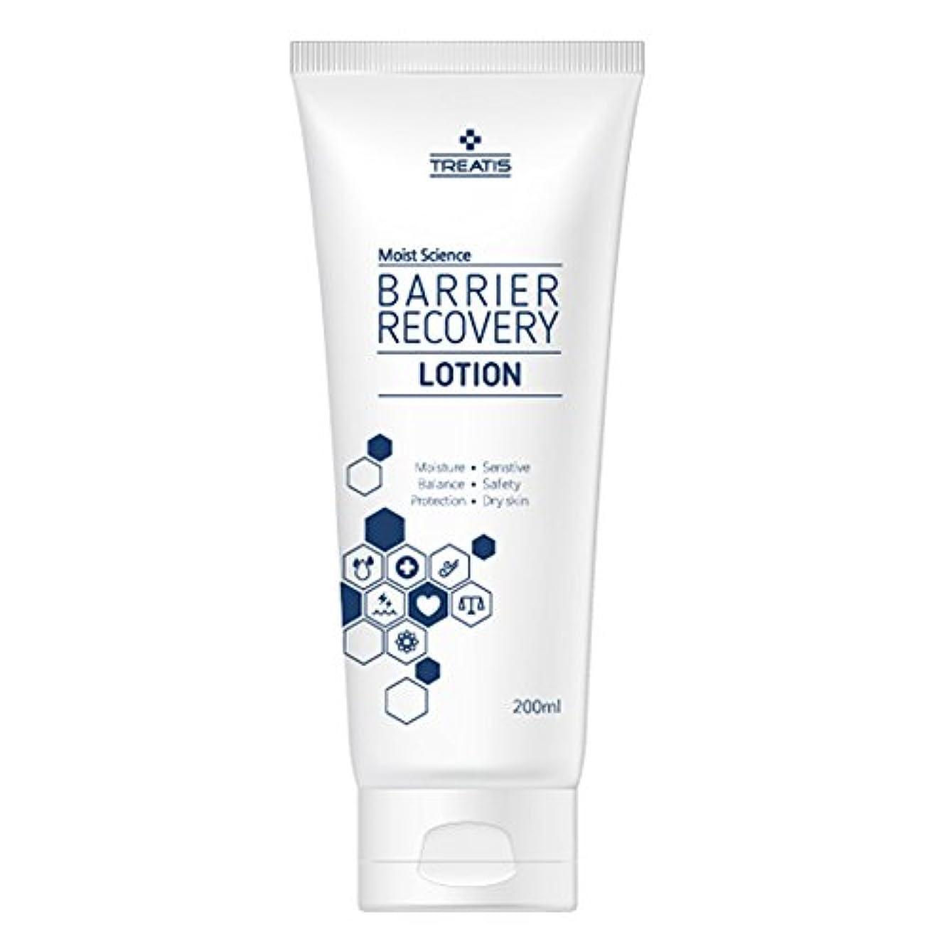 ステージ抗生物質物思いにふけるTreatis barrier recovery lotion 7oz (200ml)/Moisture, Senstive, Balance, Safty, Protection, Dry skin [並行輸入品]