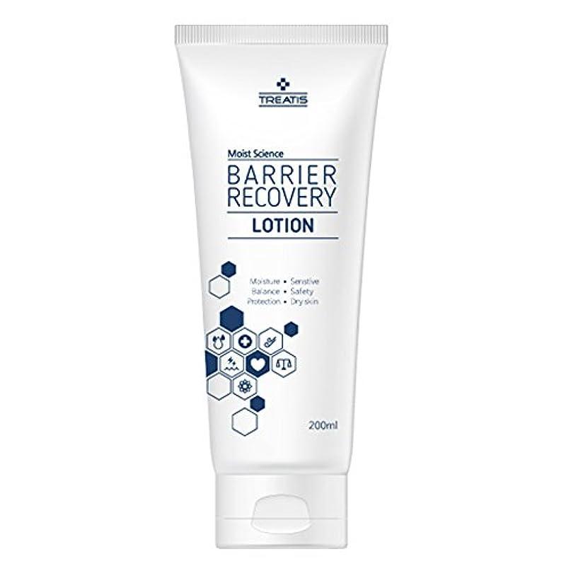促進する不安定な設置Treatis barrier recovery lotion 7oz (200ml)/Moisture, Senstive, Balance, Safty, Protection, Dry skin [並行輸入品]