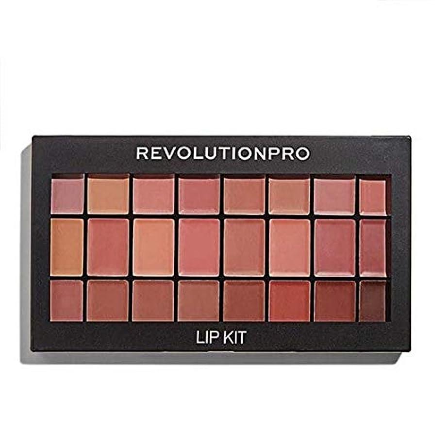 日没特異な雨の[Revolution ] 革命プロ口紅キット裸 - Revolution Pro Lipstick Kit Naked [並行輸入品]