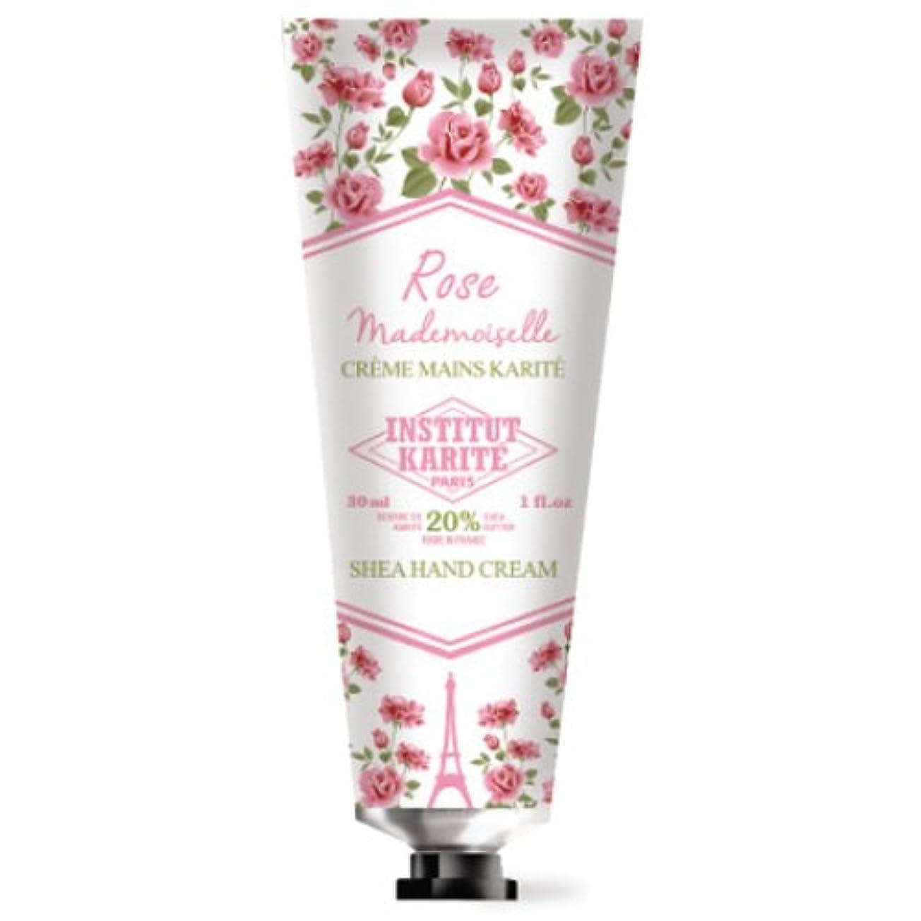 適度な拍手するブルジョンINSTITUT KARITE カリテ Rose Mademoiselle クラシックローズ ハンドクリーム 30ml