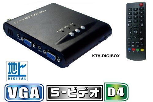KEIAN KEIAN 地上波デジタルチューナー内蔵 セットトップボックス KTV-DIGIBOX